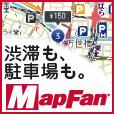 MapFanのポイント対象リンク